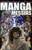 Manga Messias